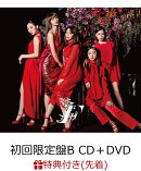 【先着特典】F (初回限定盤B CD+DVD) (オリジナル 『Flower ZINE』付き)