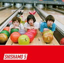 SHISHAMO 5 NO SPECIAL BOX (完全生産限定盤 CD+Tシャツ(FREE SIZE)+ポーチ)