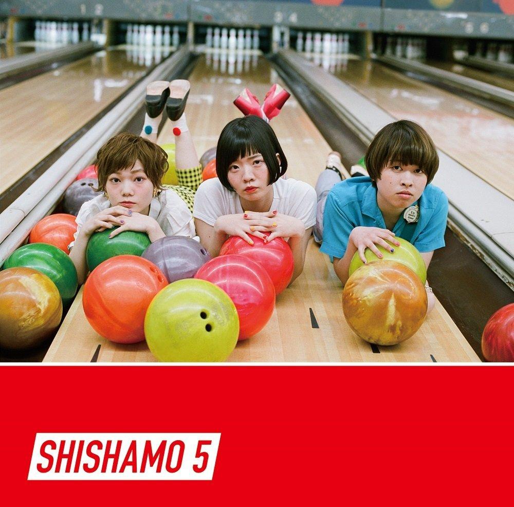 【先着特典】SHISHAMO 5 NO SPECIAL BOX (完全生産限定盤 CD+Tシャツ(FREE SIZE)+ポーチ) (きせかえジャケットステッカー(店舗限定 ver.)付き) [ SHISHAMO ]