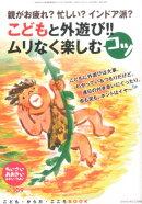 ちいさい・おおきい・よわい・つよい(no.109)