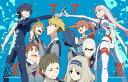 ダーリン・イン・ザ・フランキス 7(完全生産限定版)【Blu-ray】 [ 上村祐翔 ]