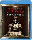 アナベル 死霊人形の誕生【Blu-ray】
