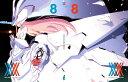 ダーリン・イン・ザ・フランキス 8(完全生産限定版)【Blu-ray】 [ 上村祐翔 ]