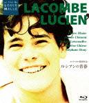 ルシアンの青春【Blu-ray】