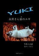 【POD】永井さん家のユキ