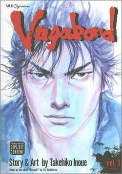 VAGABOND #01(P)【バーゲンブック】
