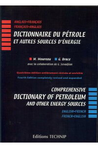 ComprehensiceDictionaryofPetroleumandOtherEnergySources:English-French/French-English