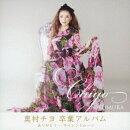 ありがとう 〜 サイレントムーン (CD+DVD)