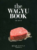 the WAGYU BOOK