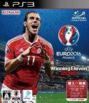 UEFA EURO 2016 / ウイニングイレブン 2016 PS3版
