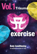 A exercise Vol.1 「Trauma」Body Conditioning