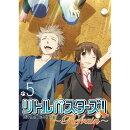 リトルバスターズ!〜Refrain〜 5【Blu-ray】