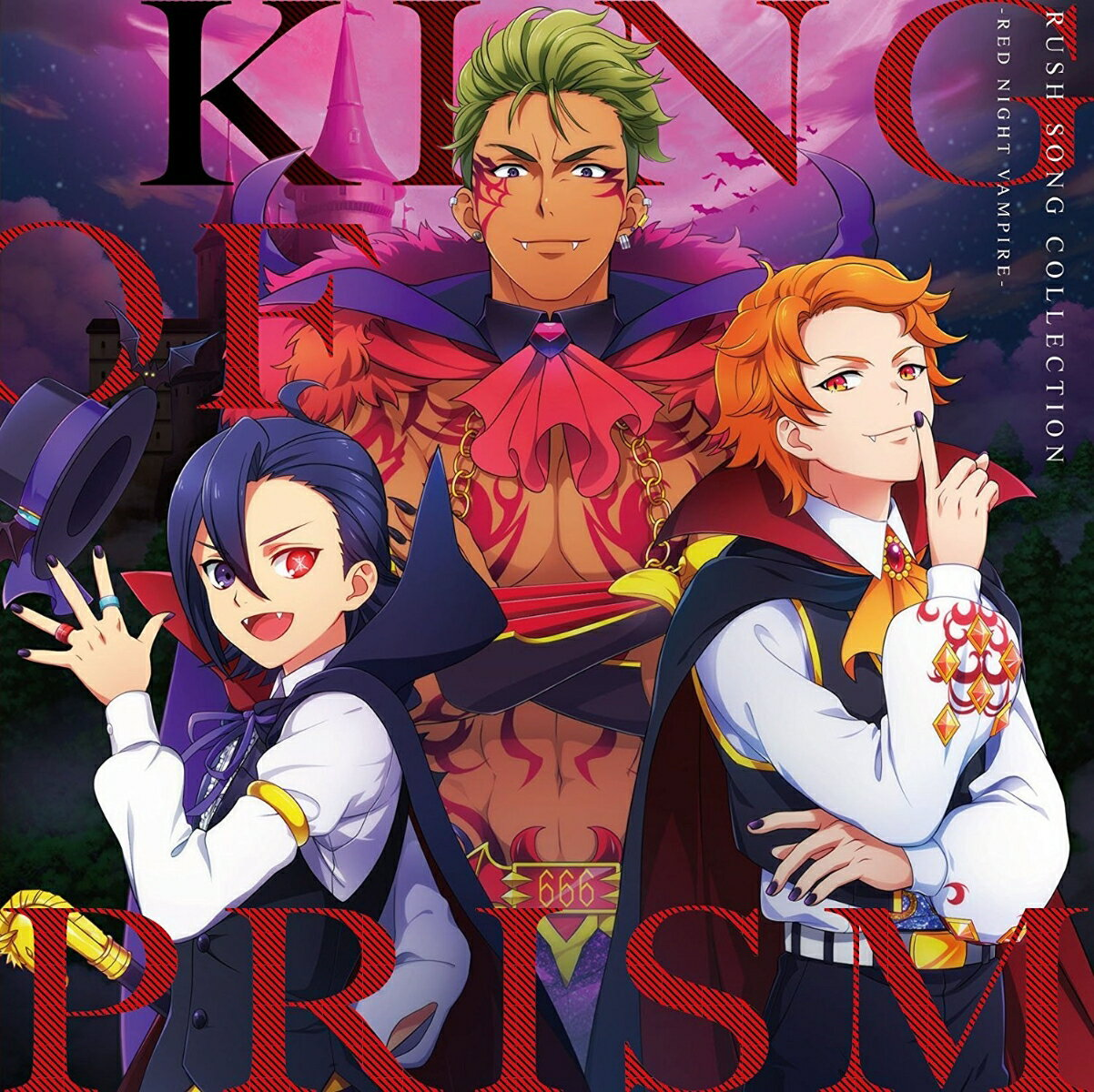 KING OF PRISM プリズムラッシュ! LIVE -RUSH SONG COLLECTION-