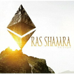 Ras Shamra -ラス・シャムラー