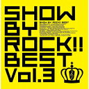 SHOW BY ROCK!!BEST Vol.3 [ (ゲーム・ミュージック) ]