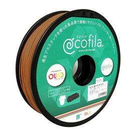 エコリカ 3Dプリンター用リサイクルフィラメント エコ・フィラ 1.75mm ブロンズ ECF-PS175-BZ