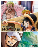 ONE PIECE ワンピース 17THシーズン ドレスローザ編 PIECE.24