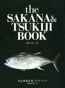 the SAKANA & TSUKIJI BOOK