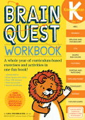 BRAIN QUEST KINDERGARTEN WORKBOOK(P)