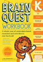 BRAIN QUEST WORKBOOK:KINDERGARTEN(P) [ LISA TRUMBAUER ]