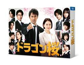 ドラゴン桜(2021年版) Blu-ray BOX【Blu-ray】 [ 阿部寛 ]