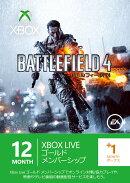 Xbox Live 12 ヶ月 +1 ヶ月 ゴールド メンバーシップ Battle Field 4 エディション