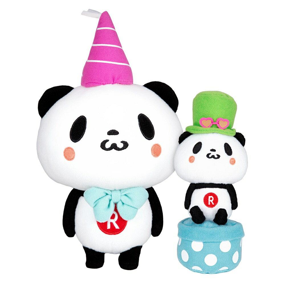 【ポイント交換限定】お買いものパンダ&小パンダ ぬいぐるみセット 〜5周年シリーズ〜