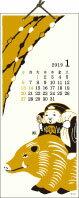 2019年 カレンダー 壁掛カレンダー 越前和紙 L 風物柄