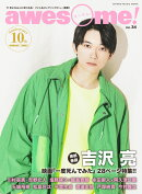 awesome!(Vol.34)