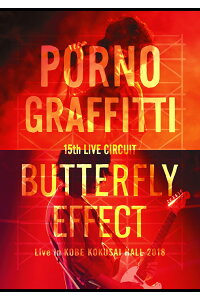 "15thライヴサーキット""BUTTERFLYEFFECT""LiveinKOBEKOKUSAIHALL2018(初回生産限定盤)【Blu-ray】[ポルノグラフィティ]"