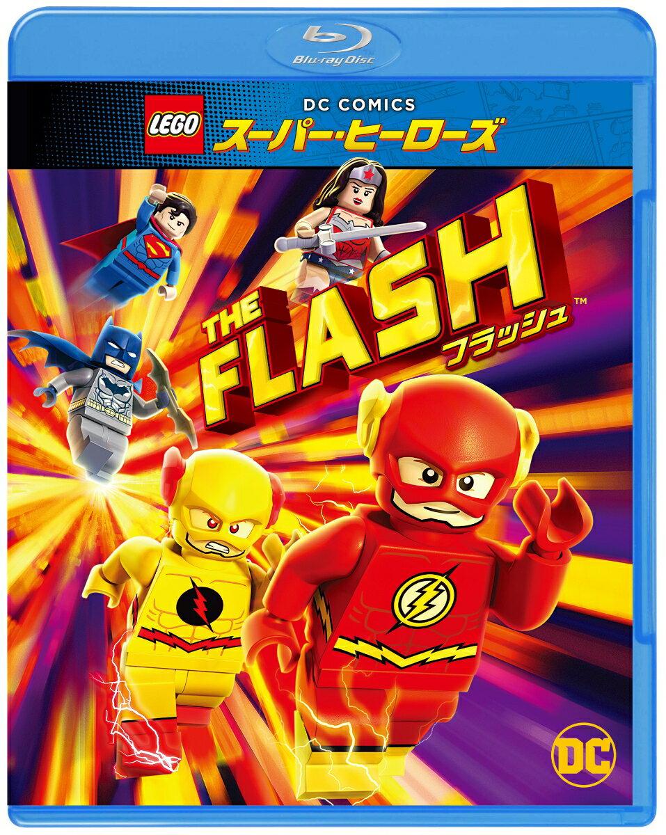 LEGO スーパー・ヒーローズ:フラッシュ【Blu-ray】 [ ジェームズ・アーノルド・テイラー ]