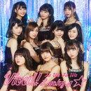 Viva!! Lucky4☆ (ビジュアル盤)