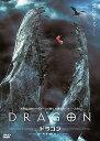 DRAGON ドラゴン [ アリョーナ・チェーホフ ]