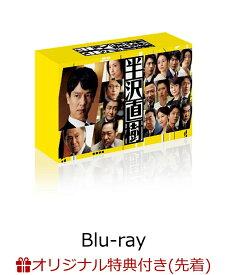 【楽天ブックス限定先着特典】半沢直樹(2020年版) -ディレクターズカット版ー Blu-ray BOX(感温マグカップ)【Blu-ray】 [ 堺雅人 ]
