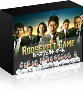 ルーズヴェルト・ゲーム DVD-BOX [ 唐沢寿明 ]