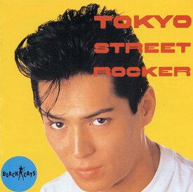 東京ストリート・ロッカー [ BLACK CATS ]