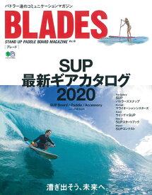 BLADES(Vol.18) パドラー達のコミュニケーションマガジン SUP最新ギアカタログ2020 (エイムック)