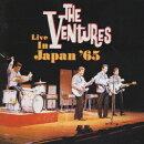 ベンチャーズ・コンプリート・ライヴ・イン・ジャパン '65