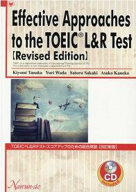 TOEIC L&Rテスト:スコアアップのための総合英語改訂新版 Effective Approach for th [ 田中清美 ]
