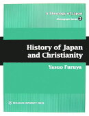 History of Japan and Christianity