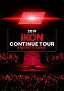 2019 iKON CONTINUE TOUR ENCORE IN SEOUL(初回生産限定盤)(スマプラ対応)【Blu-ray】