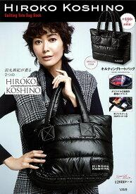 HIROKO KOSHINO Quilting Tote Bag Book