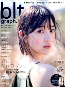 blt graph.(vol.42)