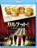 カルテット!人生のオペラハウス【Blu-ray】