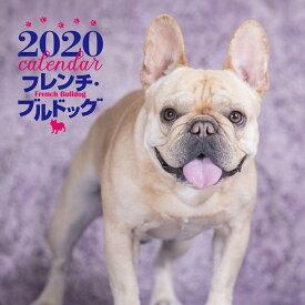 2020年 大判カレンダー フレンチ・ブルドッグ [ 中村 陽子 ]