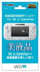 液晶画面保護用フィルターforWiiU GamePad