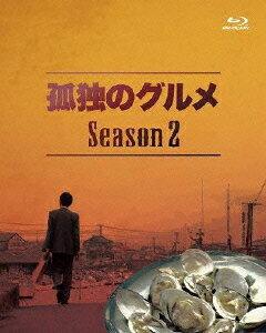 孤独のグルメ Season2 Blu-ray BOX 【Blu-ray】 [ 松重豊 ]
