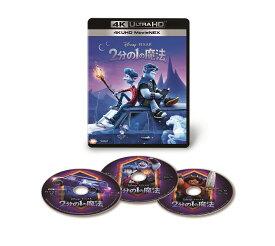 2分の1の魔法 4K UHD MovieNEX【4K ULTRA HD】 [ トム・ホランド ]