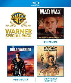 マッドマックス ワーナー・スペシャル・パック【Blu-ray】 [ (洋画) ]