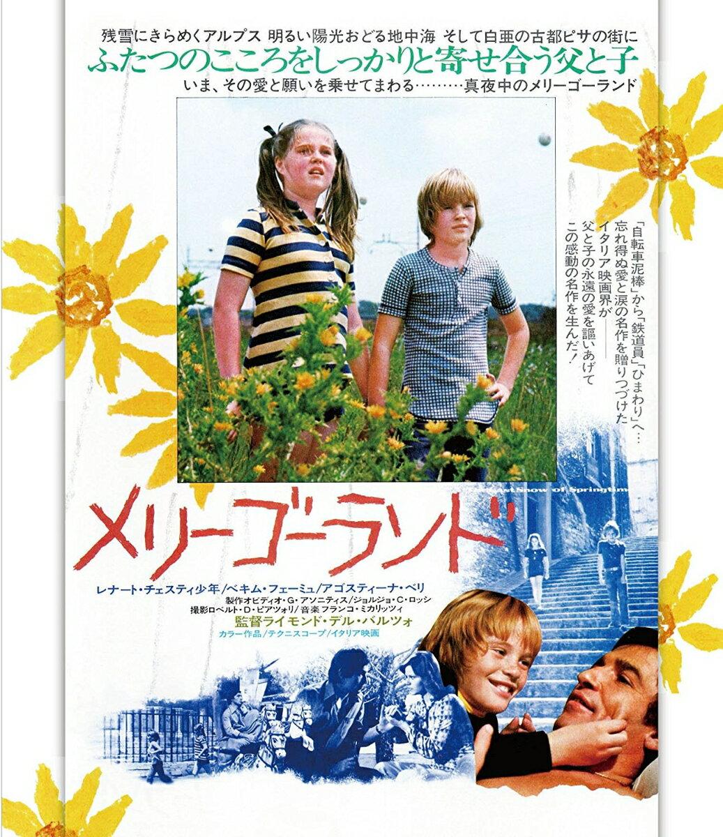 メリーゴーランド【Blu-ray】 [ レナート・チェスティエ ]